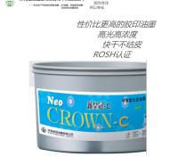 韩国东洋铜版纸胶印油墨印刷通用纸张画册广告单浓度高干性快不易结皮厂家直供