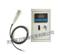 消防水箱液位显示仪-平方电器-3300mm-水位传示仪液位显示器