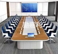天津无纸化会议系统 无纸化会议系统制造商 无纸化会议系统厂家 勤嘉利1条龙服务