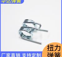 华达弹簧 圆锥形弹簧 不锈钢压缩弹簧 非标不锈钢弹簧 批发零售