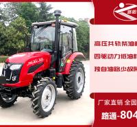 青海农用80马力路通804B四驱拖拉机
