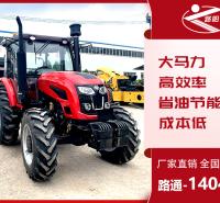 青海农用1404马力青海厂家直销路通1404B四驱拖拉机