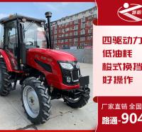青海农用90马力直销宁夏路通904B四驱拖拉机