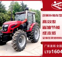 160青海农用拖拉机LTD1604-2四驱拖拉机