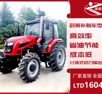1604青海农用拖拉机路通LTD1604-1四驱拖拉机