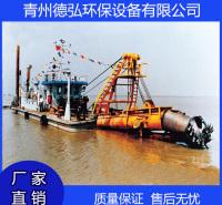 德弘环保 河道清淤挖泥船   螺旋绞刀挖泥船  江西挖泥船供应
