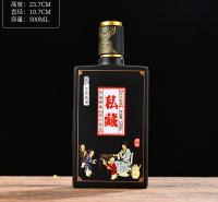 厂家直销烤花酒瓶 郓城富兴酒类包装