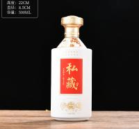 定制各种彩色酒瓶 郓城富兴酒类包装