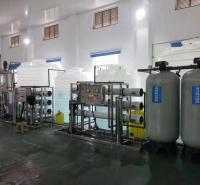泉润纯净水设备 全自动纯净水设备 工业中水回用纯净水设备 精选厂家 厂家供销