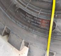 26.5-25装载机实心轮胎 玻璃厂用轮胎 玖隆轮胎批发
