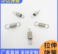 华达弹簧 弹簧 异形弹簧 不锈钢扁弹簧 批发零售