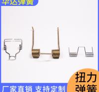 华达弹簧 挂具弹簧 不锈钢振动筛弹簧 压力不锈钢弹簧 支持定制