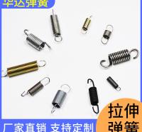 华达弹簧 挂具弹簧 不锈钢振动筛弹簧 不锈钢扁弹簧 厂家直销