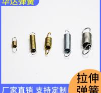 华达弹簧 不锈钢挂具弹簧 压缩弹簧 压力不锈钢弹簧 来图定制