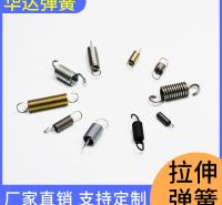 华达弹簧 不锈钢电器弹簧 滤芯器弹簧 不锈钢扁弹簧 长期供应