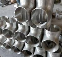 世铭管道是不锈钢三通生产厂家 316的不锈钢三通 316L的不锈钢三通大量现货