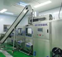 加工生产 灌装机 仕诺华全自动灌装机设备