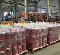 西安电线电缆,西安防火电缆,西安矿物质绝缘电缆  西部电缆 低烟 是 厂家 陕西