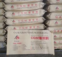 西藏rj聚合物砂浆 水泥路面高强修补料优质厂家