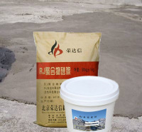 四川双组分聚合物砂浆 修补砂浆价格