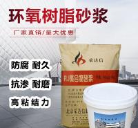 贵州高强聚合物砂浆 马路修补砂浆批发价格