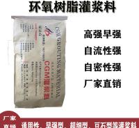 黑龙江双组分聚合物砂浆 水泥表面修补砂浆价格