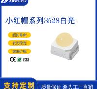 晶元2735单色光led贴片灯珠源头厂家 防硫化系列灯珠定制角度120