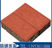 透水性好  透水砖价格  多色透水砖