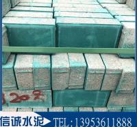 厂家直供  防滑透水砖  透水砖