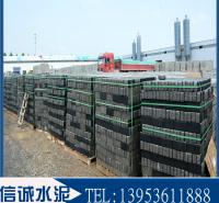 山东曲波砖生产厂家  曲波砖生产厂家  耐磨抗风化
