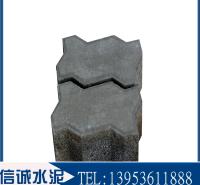 曲波砖 多色可订制  曲波砖养护  表面光洁平整