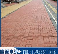 面包砖  健步道砖荷兰砖  透气透水性好