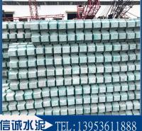 厂家直售植草砖  植草砖批发  可用于公园,小区绿化,停车场等