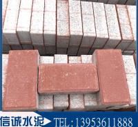 厂家直供  透水砖人行道  多色透水砖