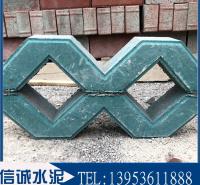 厂家直供8字植草砖  8字型植草砖价格  抗折耐压