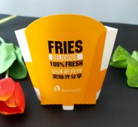 包邮薯条盒鸡米花盒子汉堡打包外卖盒炸鸡盒鸡排打包防油纸袋厂家直销支持定制