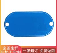 丝印铝标牌 金属激光标牌 铭牌 机械设备金属铭牌 定做 厂家定制