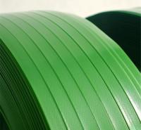 湖南PET塑钢打包带厂家 裕苗包装 惠州PET塑钢打包带厂家  PET塑钢打包带批发