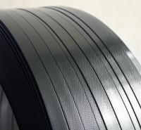 湖南PET塑钢打包带厂家 裕苗包装 河北PET塑钢打包带厂家  PET塑钢打包带批发