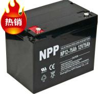 NPP耐普NP12-75 胶体免维护蓄电池12V75AH太阳能深循环路灯EPS路灯电力机房逆变器核电