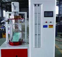 多功能电动液压制件脱膜一体机 TCZP-100液压制作脱模一体机  水平渗透变形仪器 宏盛路达生产