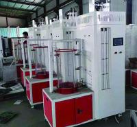 粗粒土干密度测定仪 粗粒土变形实验仪器 渗透变形检测仪  欢迎选购