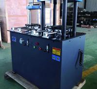 多功能电动液压制件脱膜一体机 TCZP-100液压制作脱模一体机 水平渗透变形仪器 宏盛订购