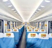 列车广告监测 摩报第三方广告监测