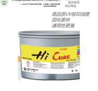 韩国东洋UV胶印油墨铜版纸金银卡纸合成纸印刷UV油墨厂家直供
