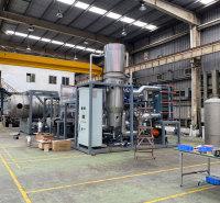 MVR蒸发器 迈源 电镀 钛材TA2 批发价格 废水应急处理设备