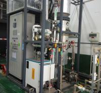 MVR蒸发器污水废液全量化应急设备 广州迈源 酒厂 含盐废水污水 污水 强制循环蒸发器