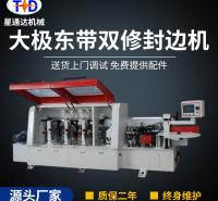 封边机全自动大型封边机生态板式工厂极东车间机械生态设备
