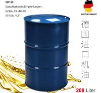 机油汽车润滑油德国进口机油大桶机油专为自有品牌提供货源全合成润滑油型号齐全