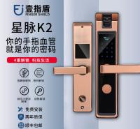 壹指盾星脉K2静脉智能锁 静脉锁家用防盗门锁 全自动密码锁电子锁(诚招代理)